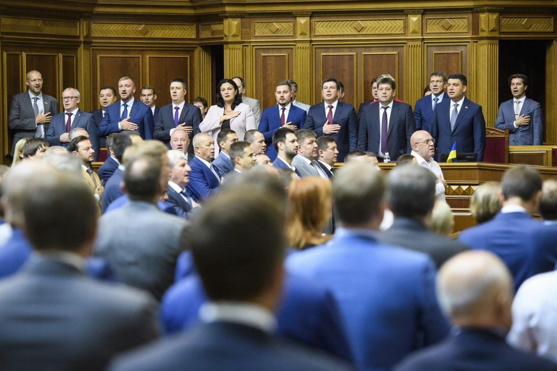 Ukraine launches election campaign to the Verkhovna Rada 27.07.2012 37